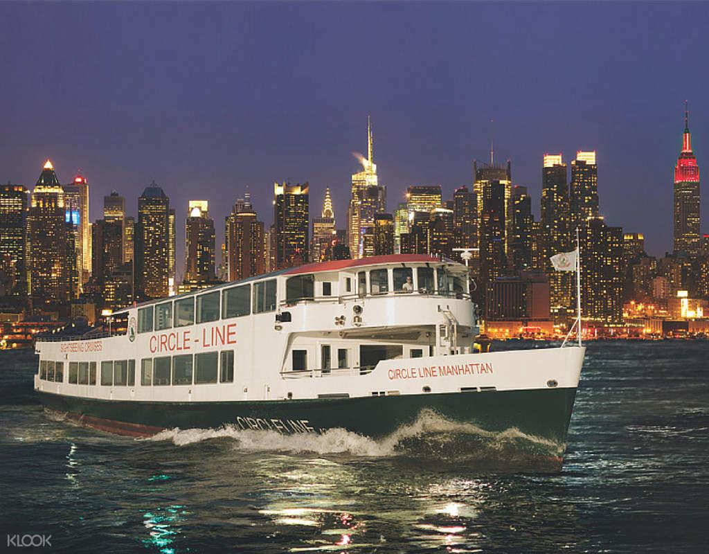 纽约港灯光巡游船