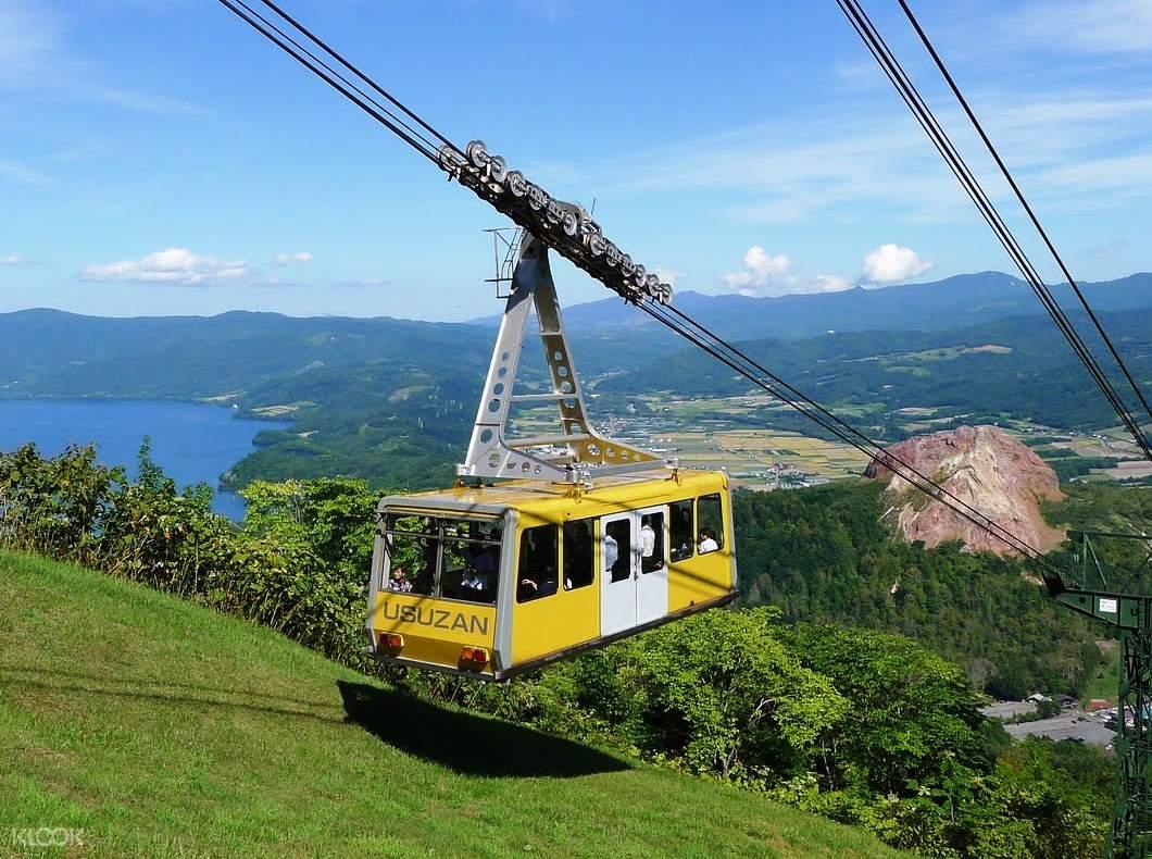 北海道有珠山纜車車票(往返)