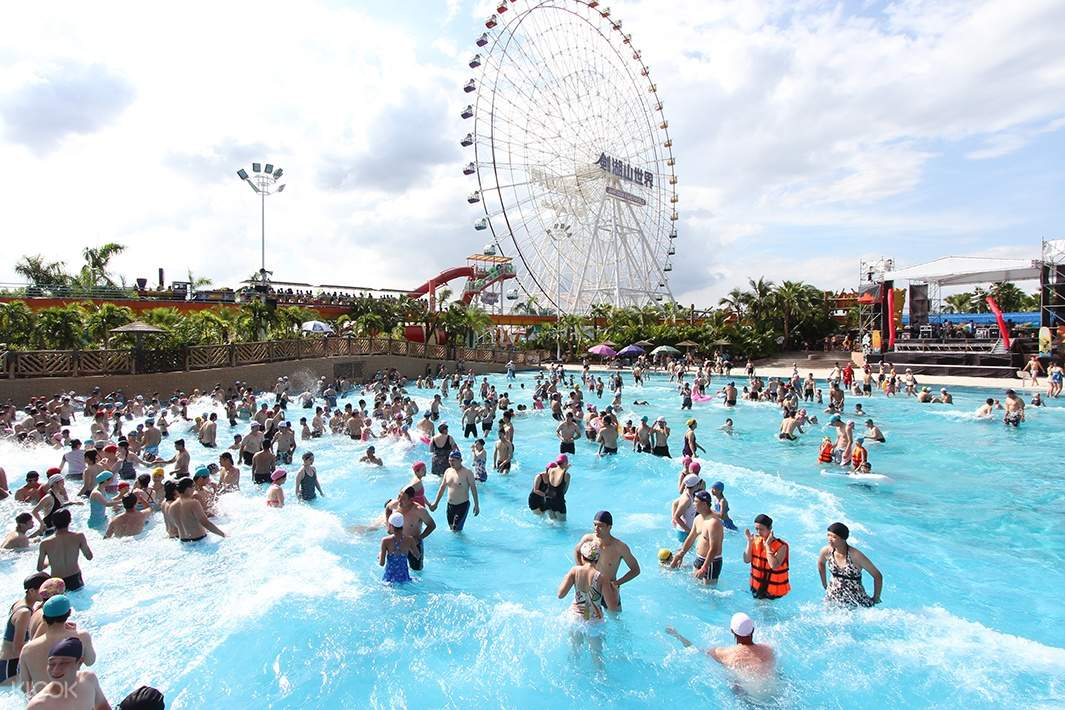 Jansufun Fancyworld water park