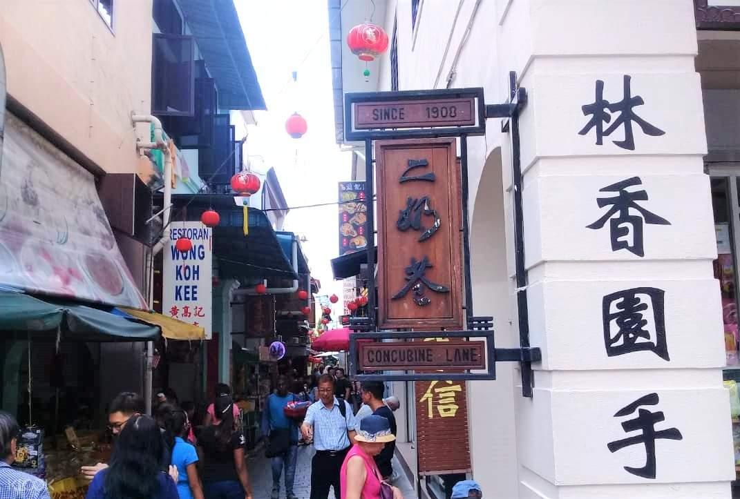 concubine lane stores