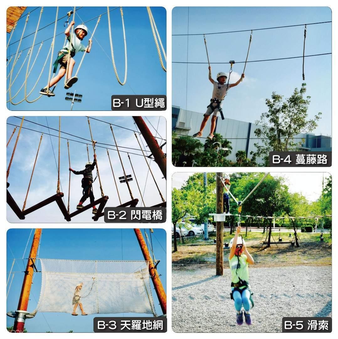 雲端歷險 - 繩索挑戰,可刺激孩童訓練肢體與平衡,在安全環境中寓教於樂!