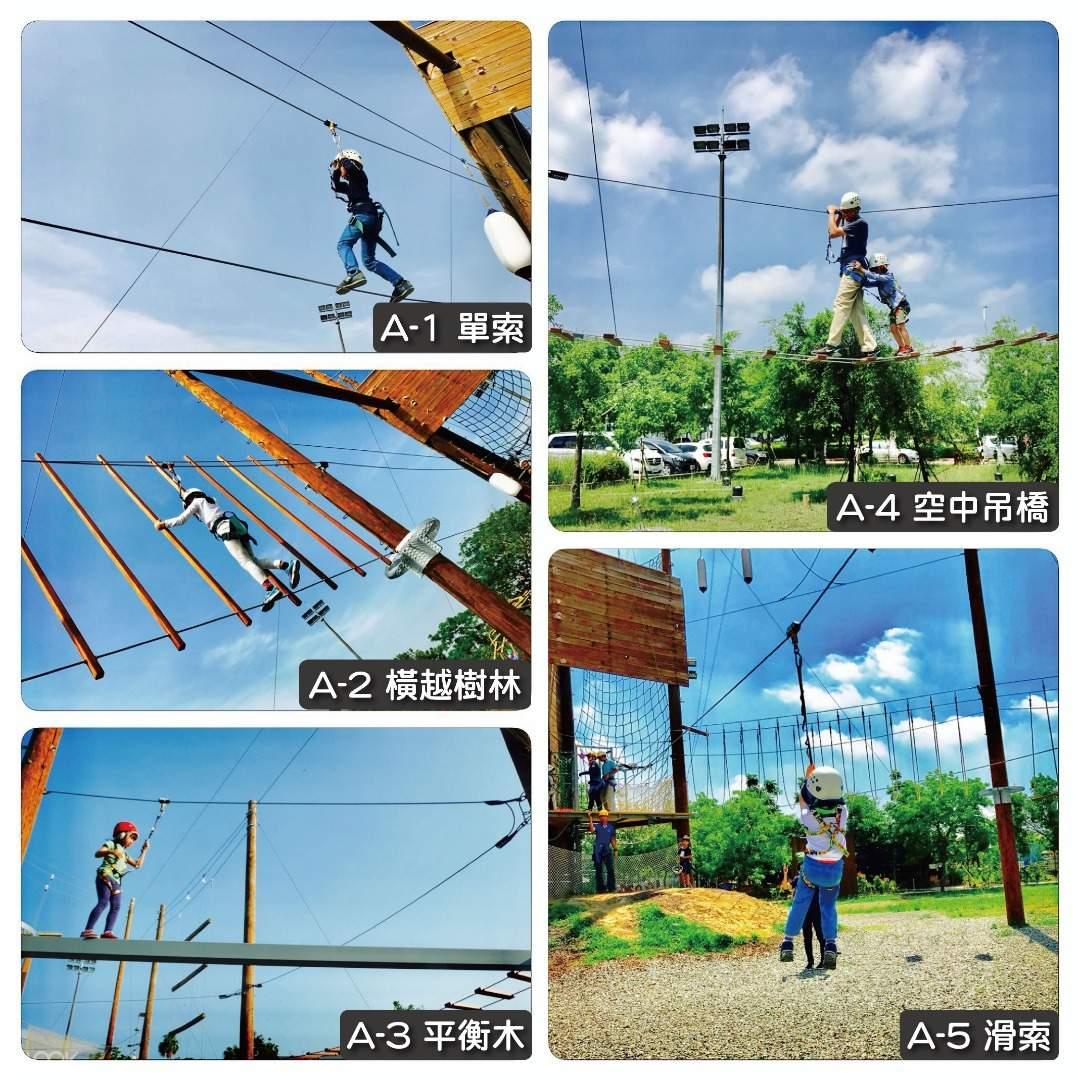 雲端歷險 - 繩索挑戰:可玩圖片中5項體驗,並有教練全程協助