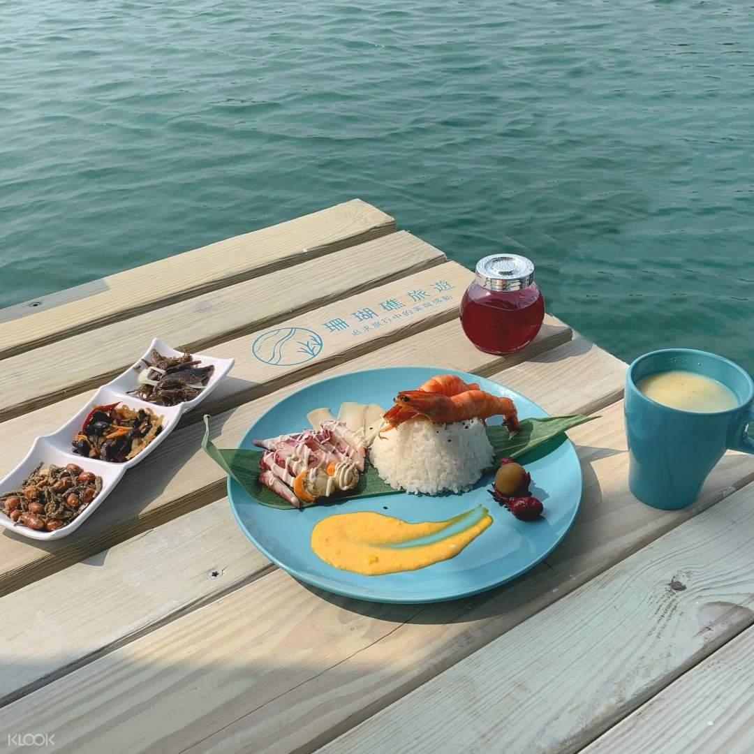 澎湖忘憂島一日遊 午餐