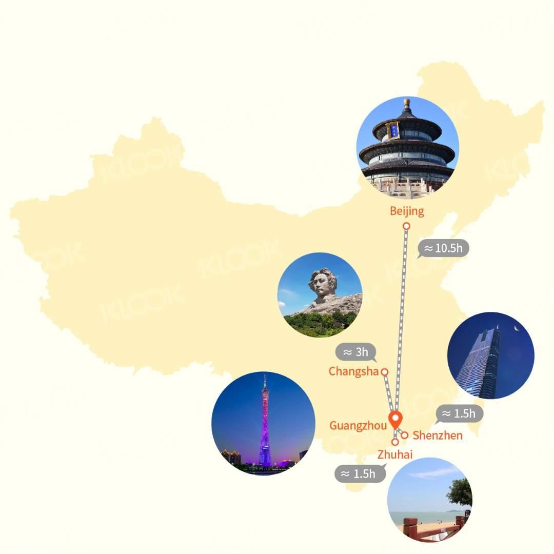 中国铁路高铁票