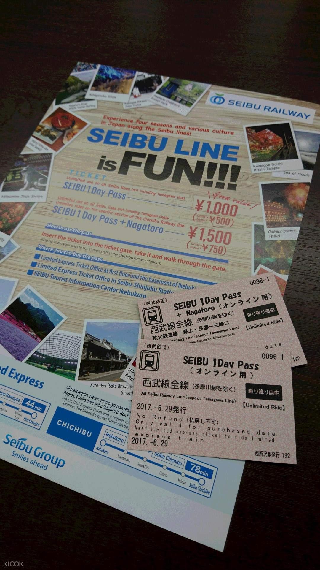 西武鐵路SEIBU 1 Day Pass
