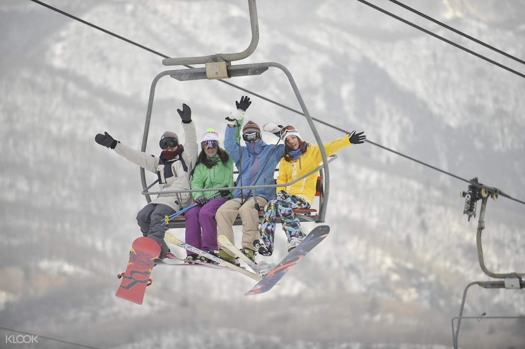 Biwako Valley/Hakodateyama Ski Resort 1 Day Tour