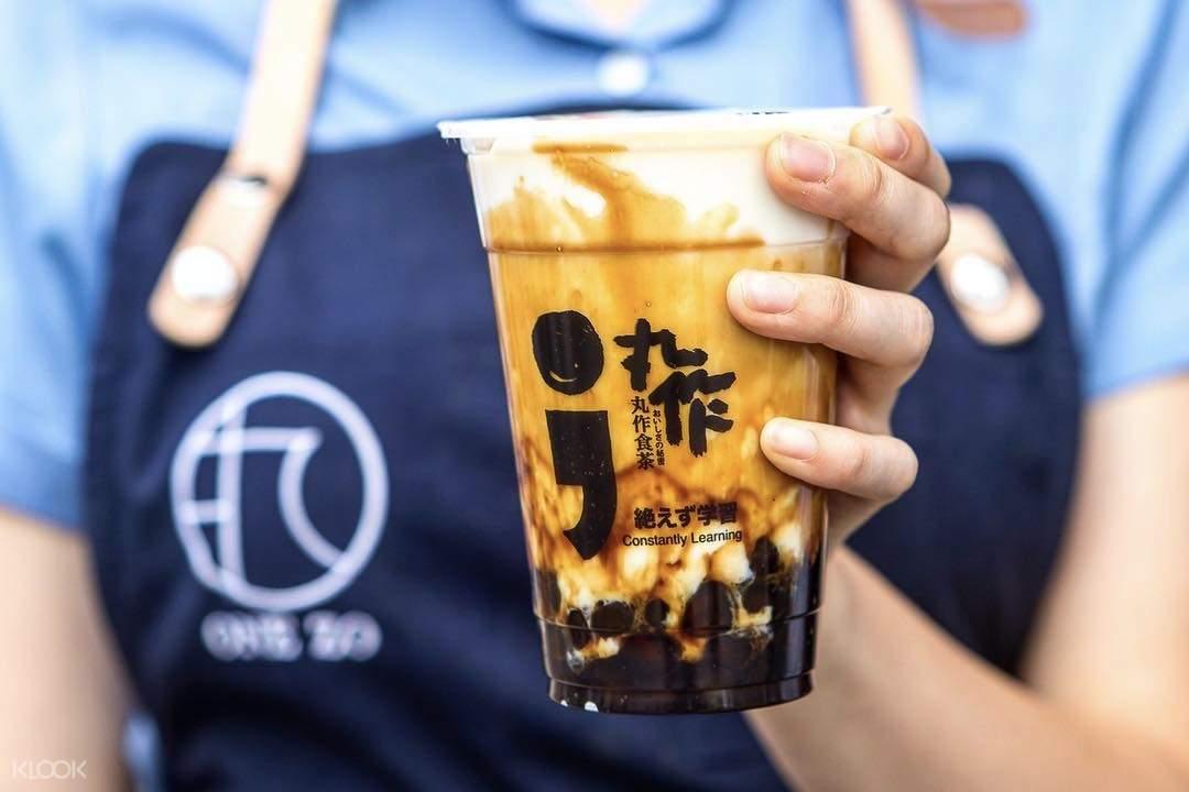 丸作食茶 - 信義商圈