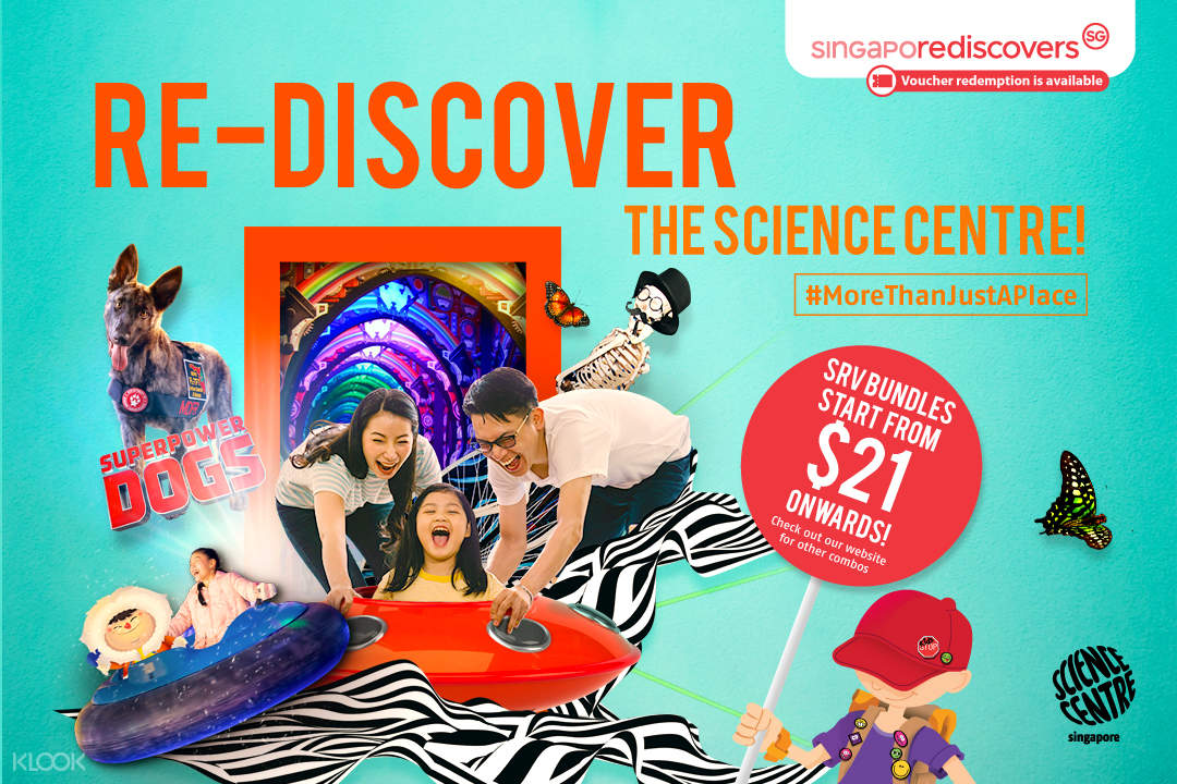 Singapore Science Centre poster