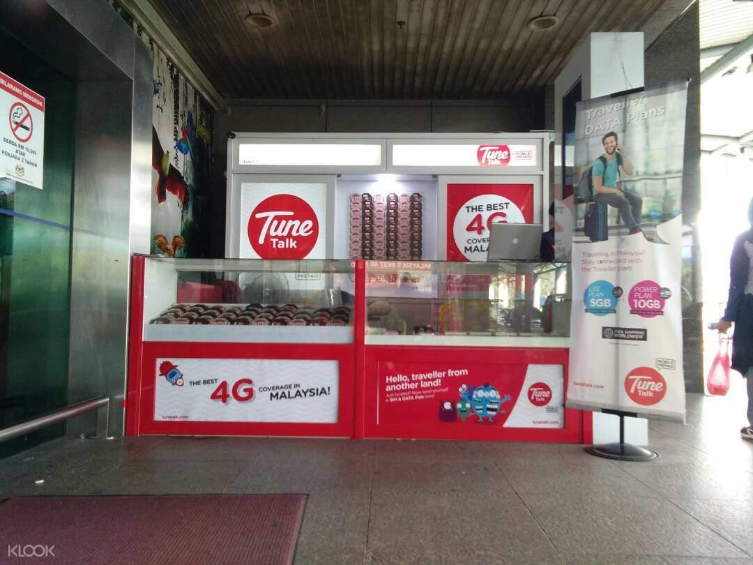 马来西亚4G网络, 马来西亚Sim卡, 兰卡威Sim卡, 马来西亚Sim Card,马来西亚兰卡威3G/4G 电话卡