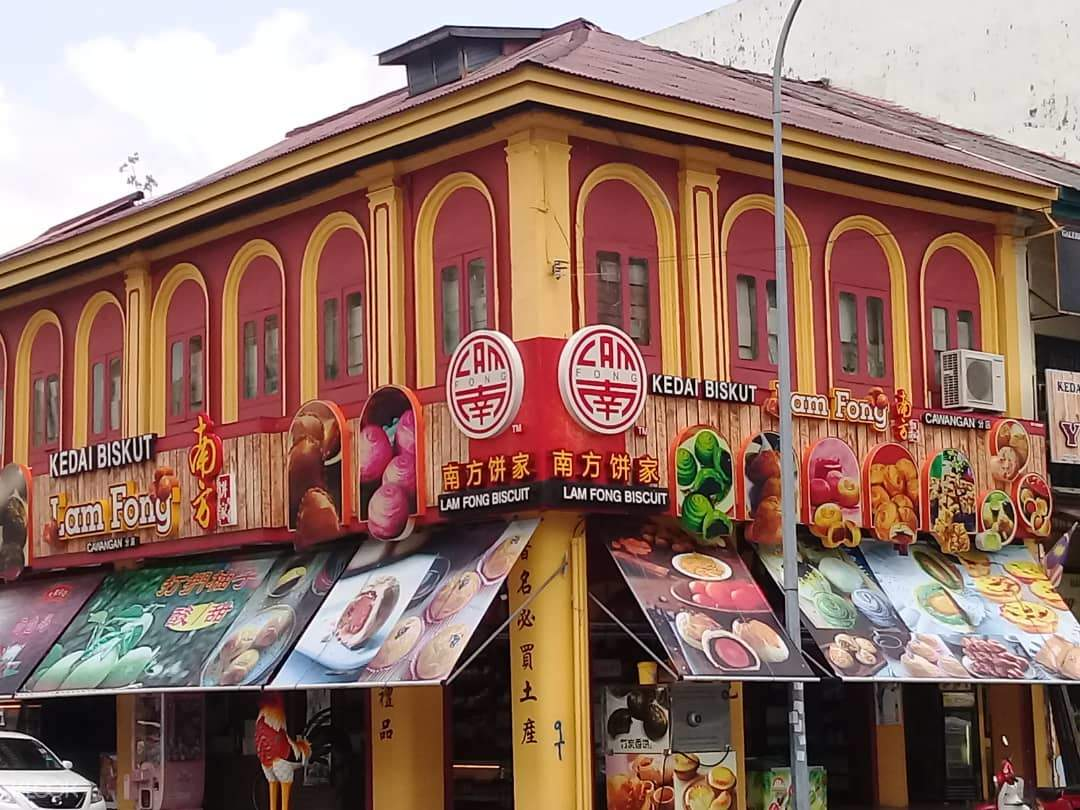a local stall front in ipoh