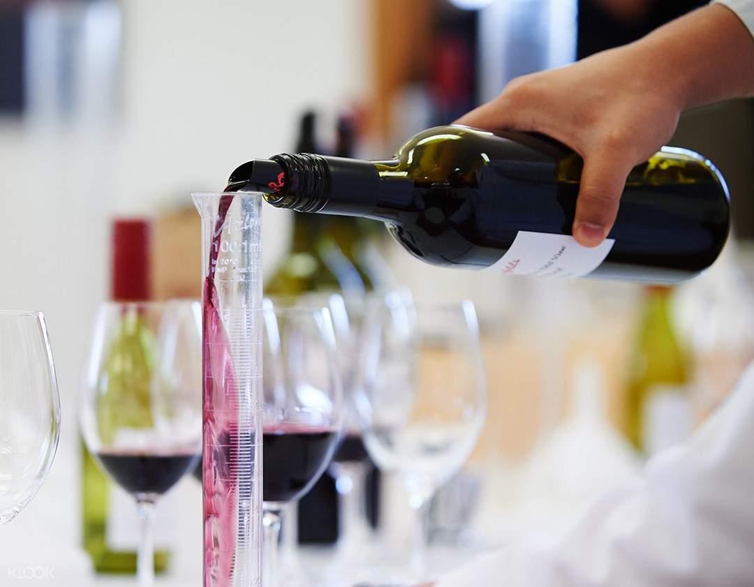 ห้องบ่มไวน์