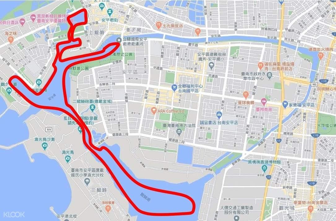 立驛 - 安平港線
