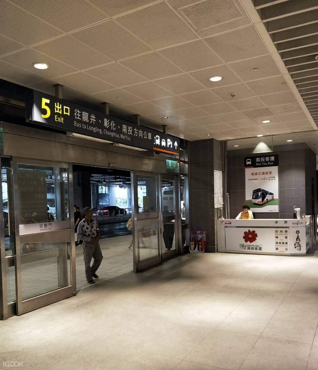 南投客運台中高鐵站