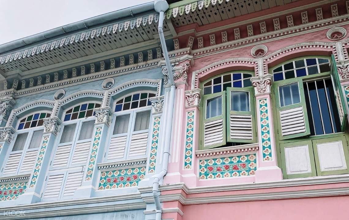 facade of a colorful house