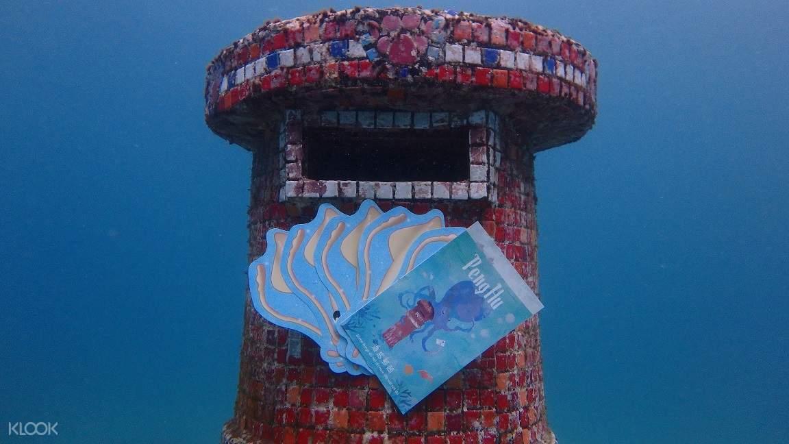 澎湖海底郵筒浮潛