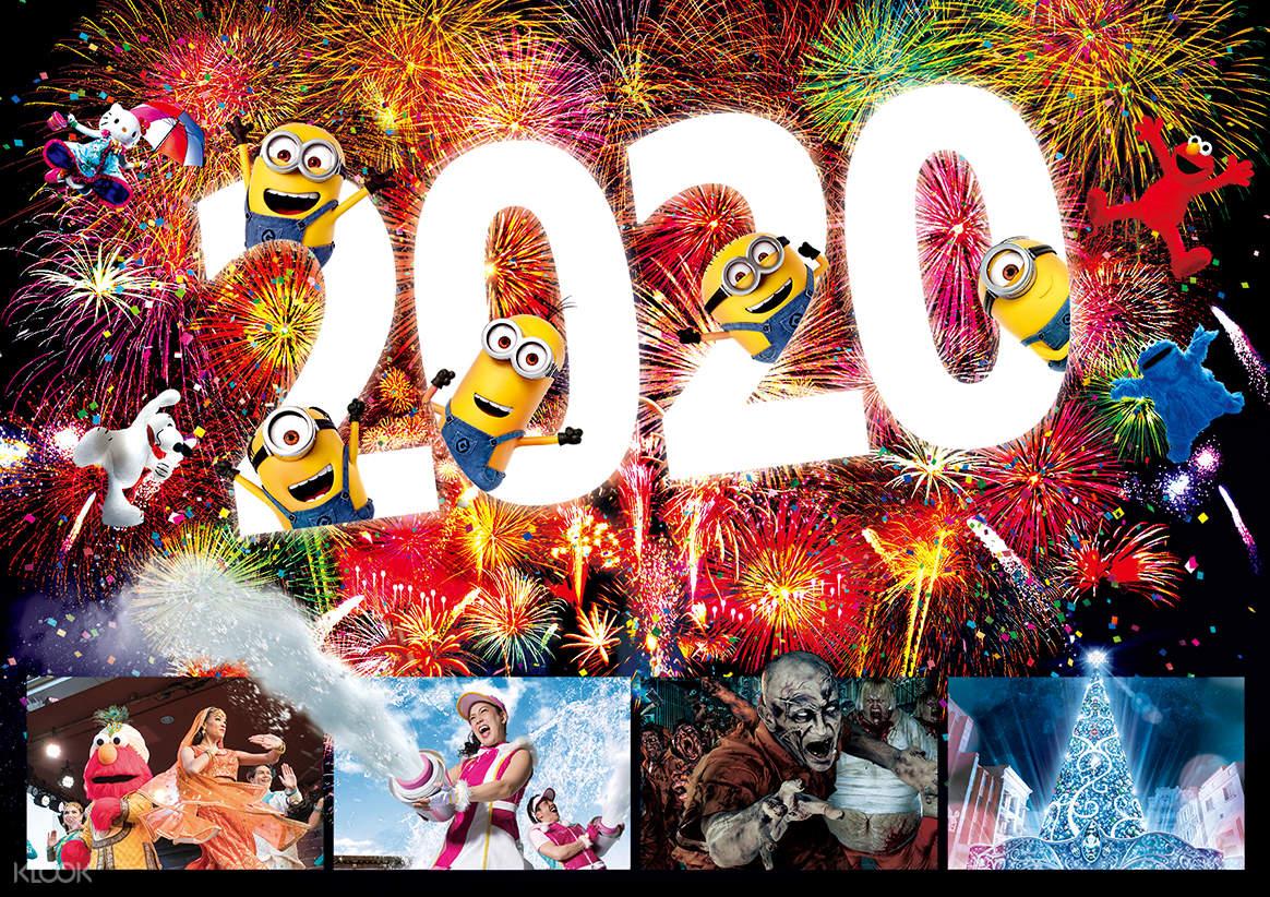 บัตรเข้างานยูนิเวอร์แซล เคาท์ดาวน์ ปาร์ตี้ 2020