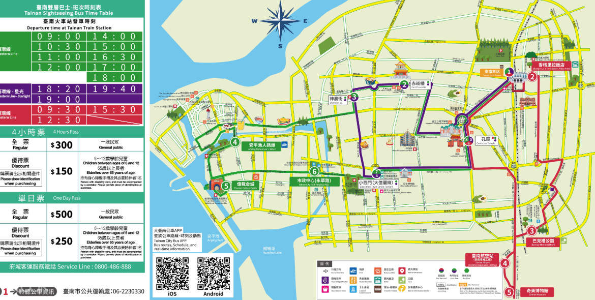 Double-Decker Sightseeing Tour Bus in Tainan