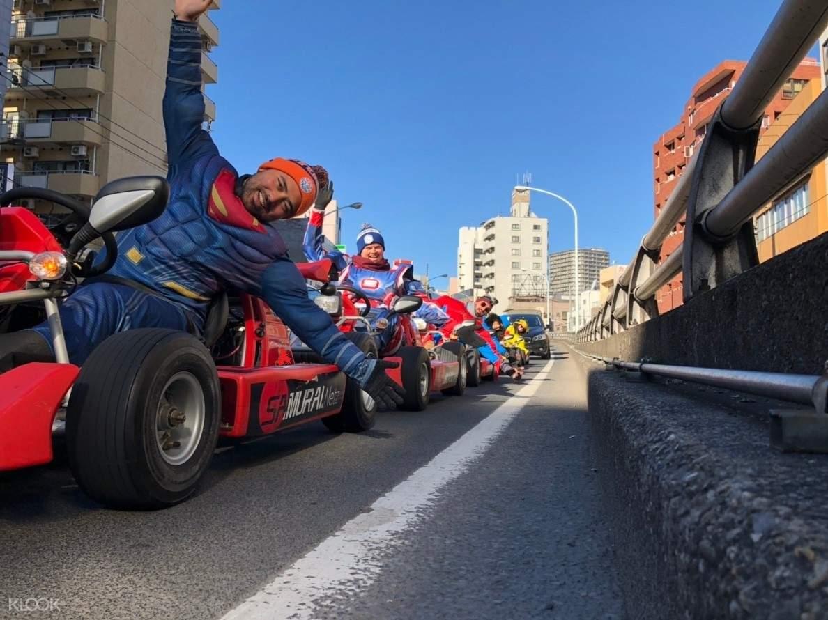 wear a costume in a go kart in asakusa