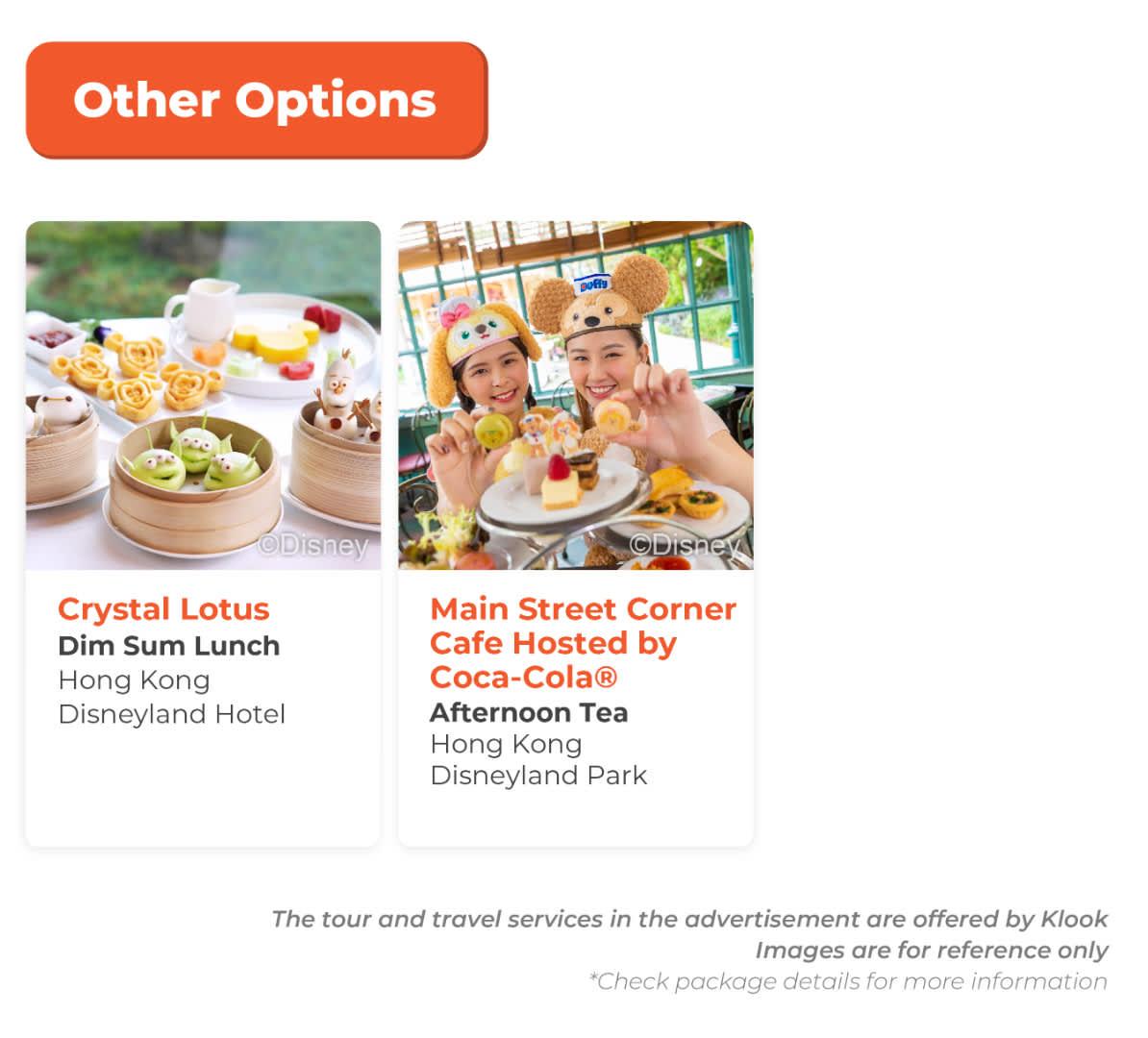 Hong kong Disneyland other food options