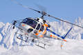 enjoy a helicopter ride to the highest peak, mont blanc