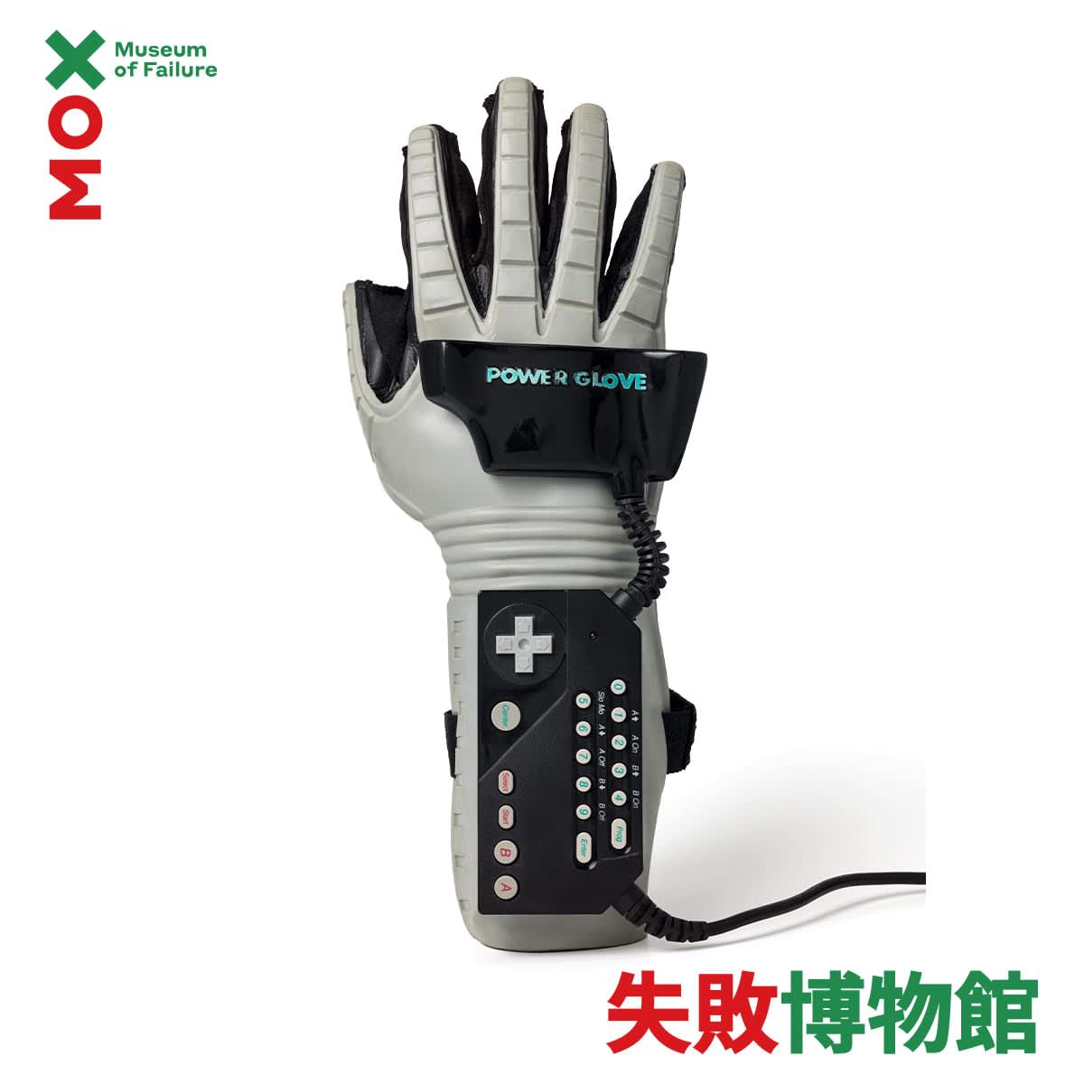 充滿未來感的手套究竟是用來做什麼的呢?