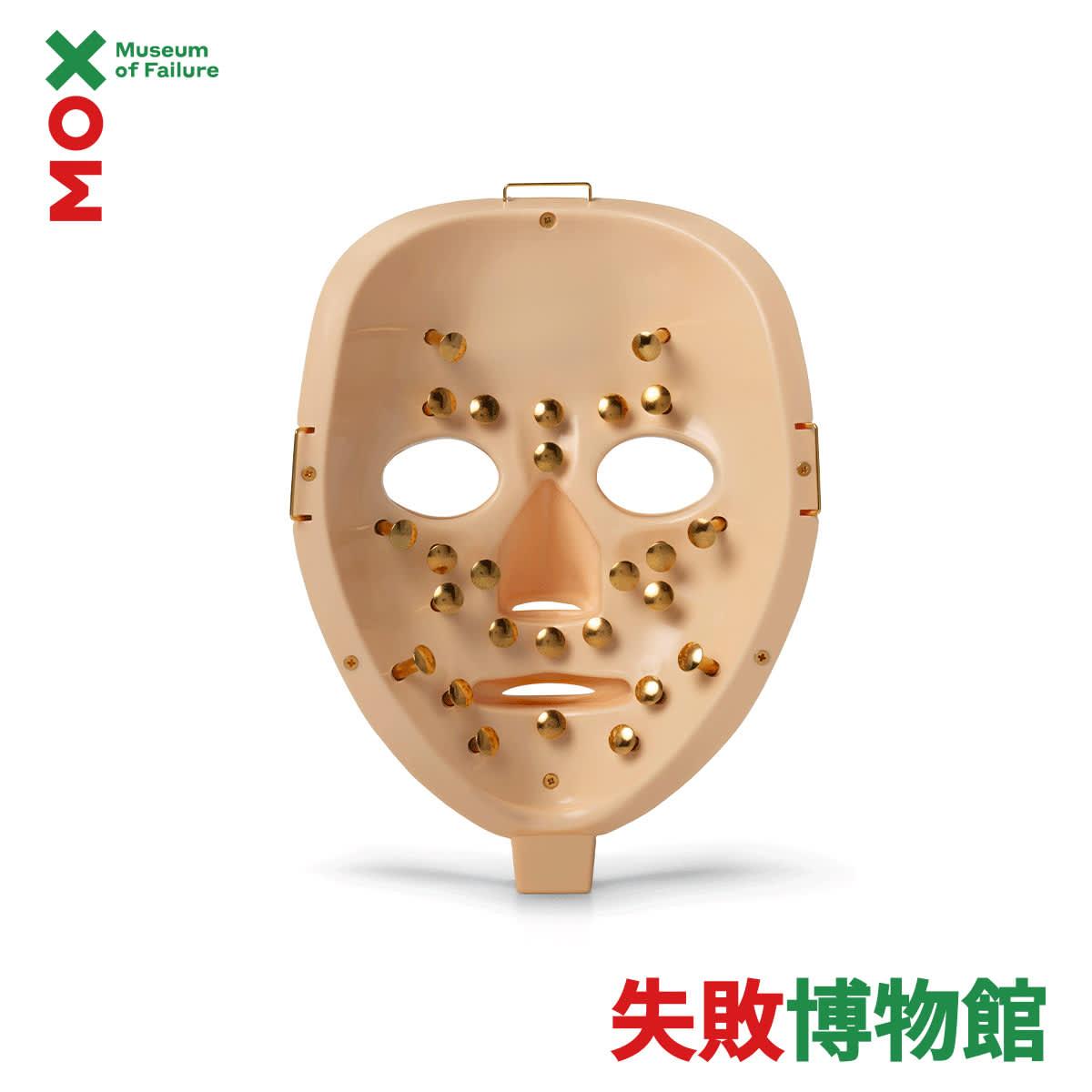快來失敗博物館,一探究竟面具的神奇功能!