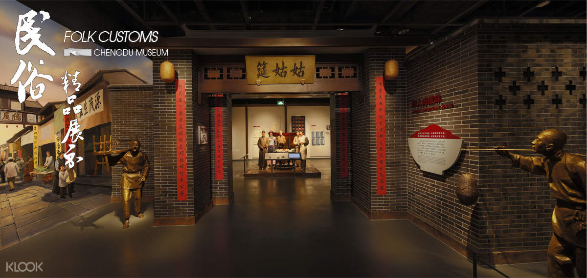 Chengdu Museuem