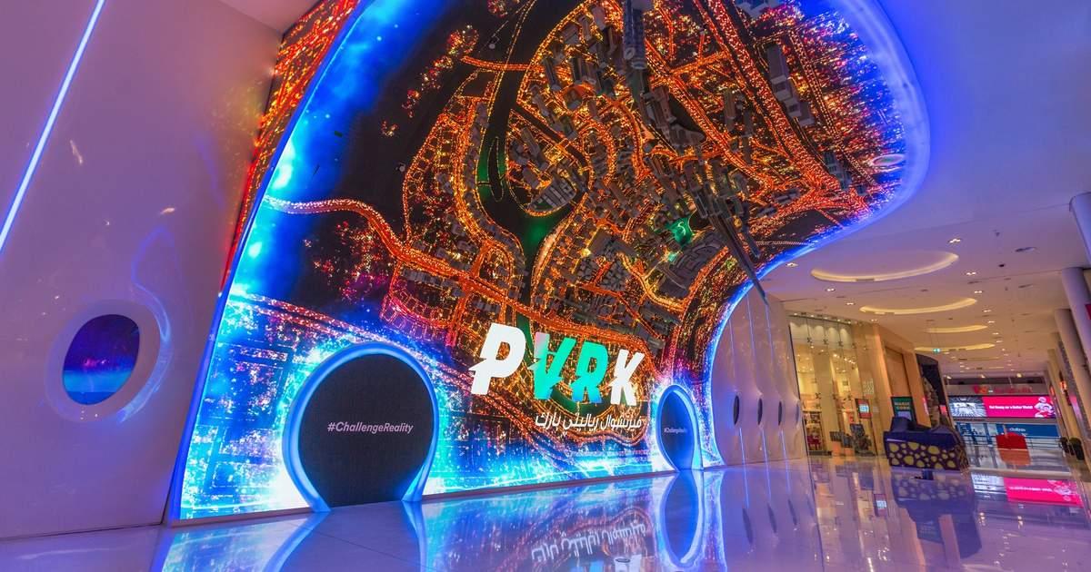Парк виртуальной реальности дубай малага недвижимость