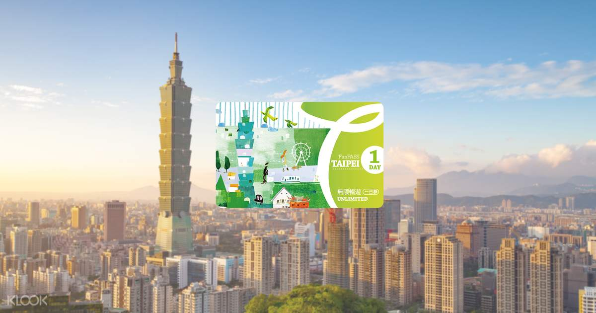 Taipei Unlimited Fun Pass (TPE Airport Pick Up)