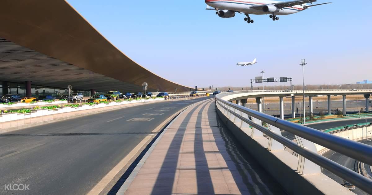 Beijing Capital Airport Transfers (PEK) for Beijing, China