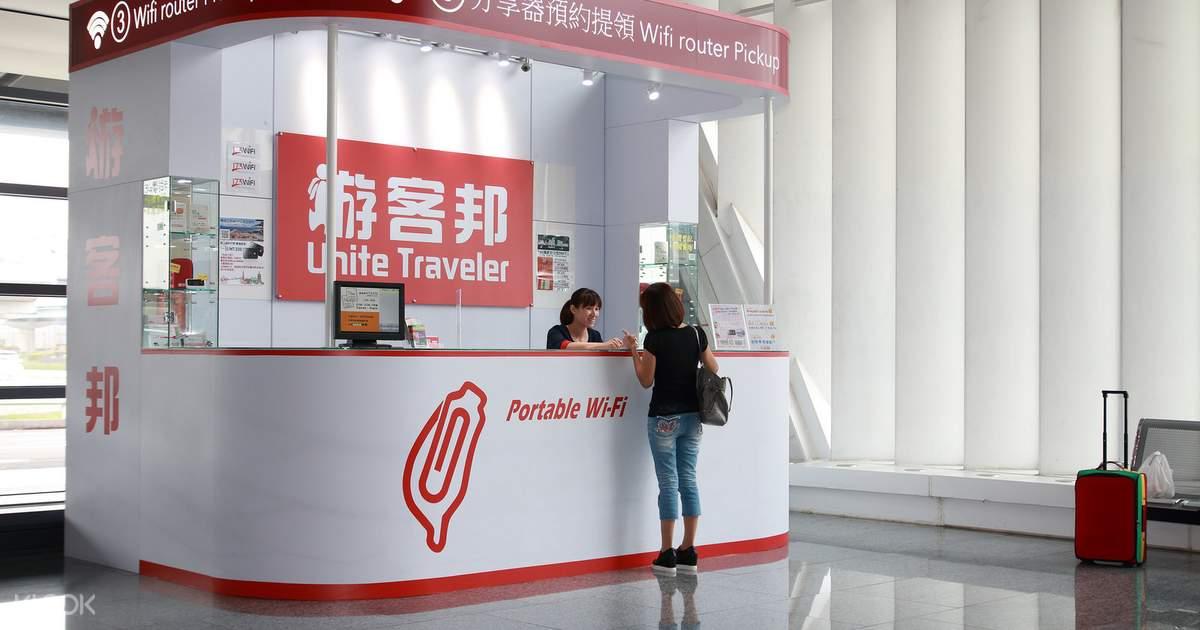 Unite Traveler 4G SIM Card (TW Airport Pick Up) for Taiwan