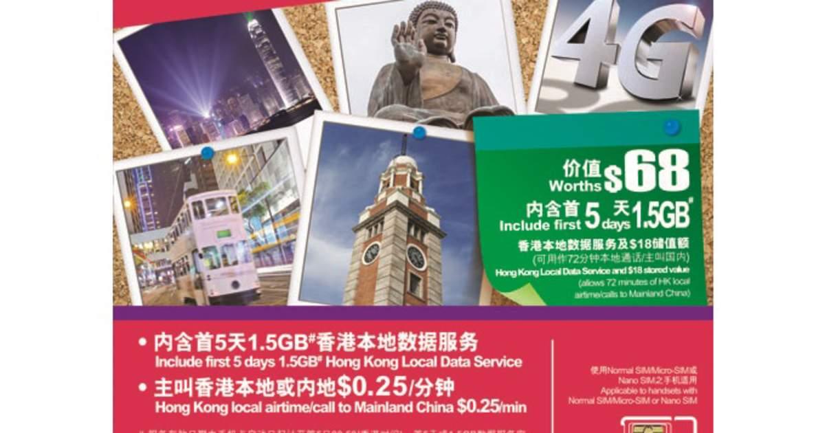 3G or 4G SIM Card (HKG Pick Up) for Hong Kong - Klook