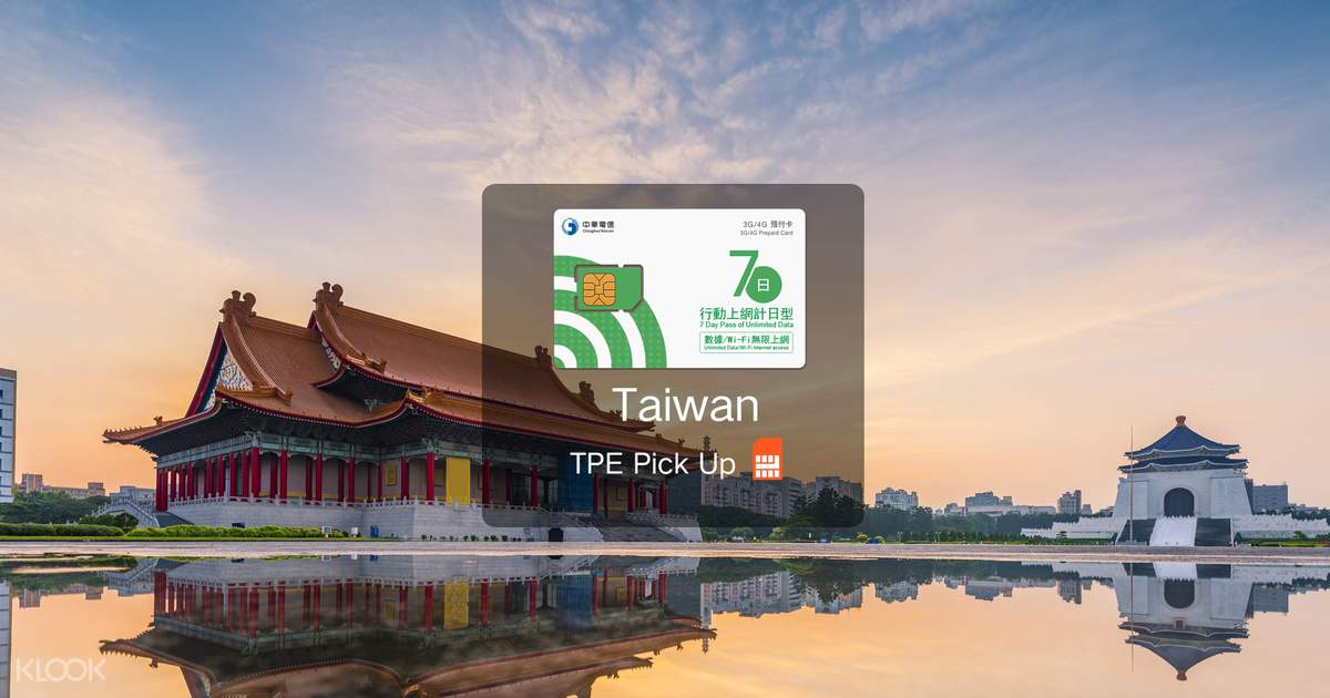 Unite Traveler 4G SIM Card (TW Airport Pick Up) for Taiwan