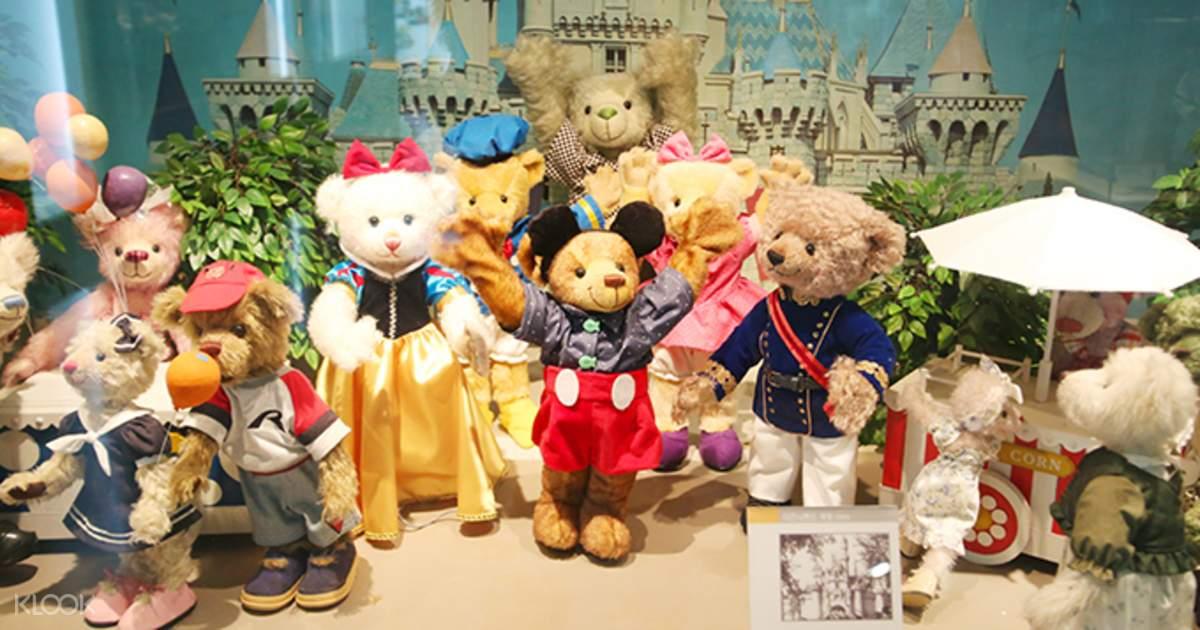 Discount Tickets to Jeju Teddy Bear Museum - Klook