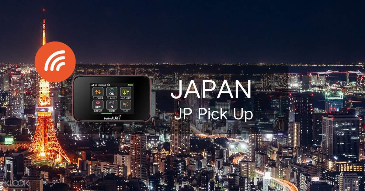 4G WiFi (NRT/HND/KIX+ Pick Up) for Japan - Klook