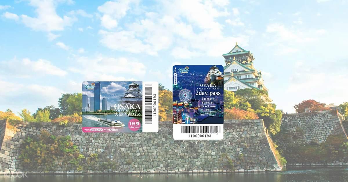 Travel Osaka for 1 to 2 days with Osaka Amazing Pass - Klook
