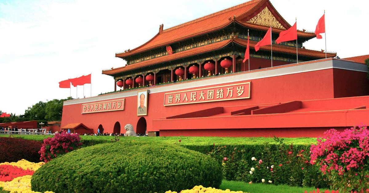 Beijing Day Tour: The Forbidden City and Juyongguan Great