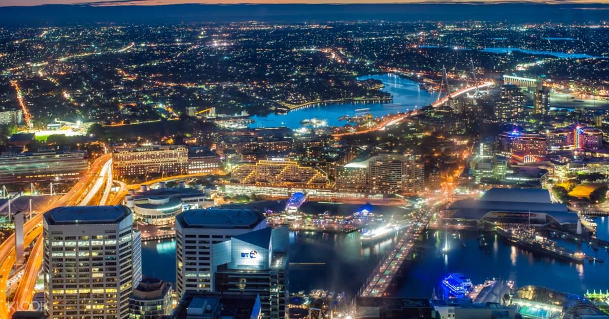 Sydney Tower Eye Discount Tickets (Bar Code Direct Entry