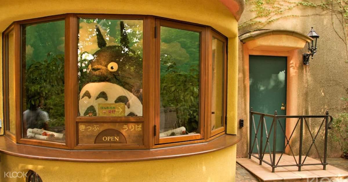 Ghibli Museum, Hotel Gajoen Tokyo and Edo-Tokyo Open Air