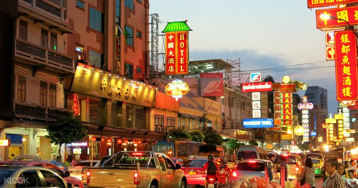 Bangkok Chinatown Food Discovery - Klook