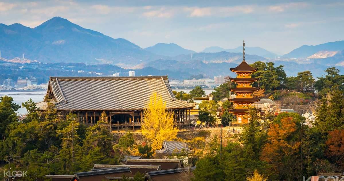 Hiroshima & Miyajima Day Tour in Kyoto, Japan - Klook