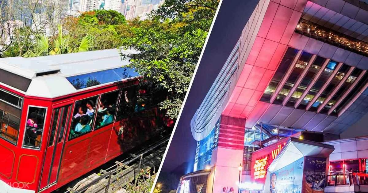 KLOOK 客路 香港微旅行優惠碼:低至9折:第9張圖片