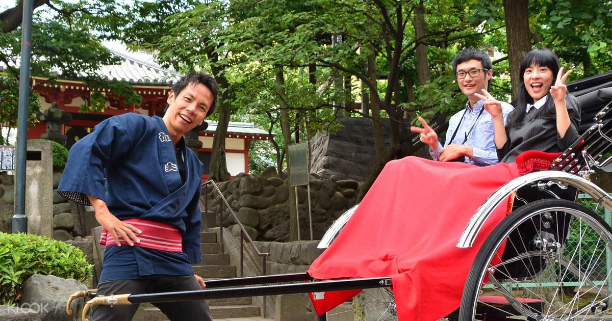 Tokyo Rickshaw Tour