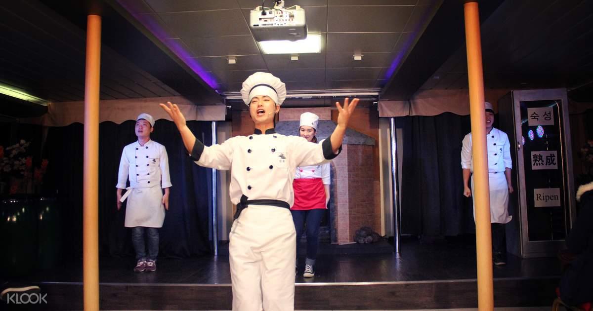 Visit Seoul at Pang Show on ELAND Cruise - Klook