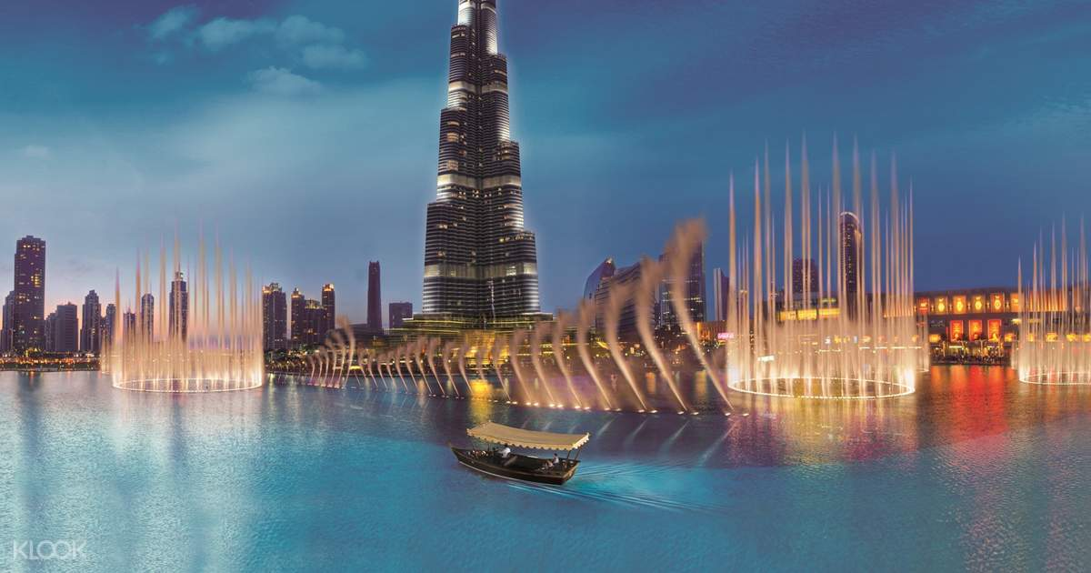 두바이 분수쇼 레이크 라이드 이용권
