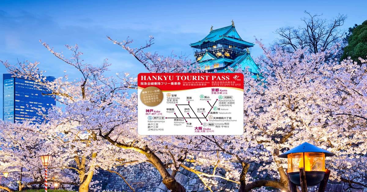 Hankyu 1 Day / 2 Day Tourist Pass Discount - Klook