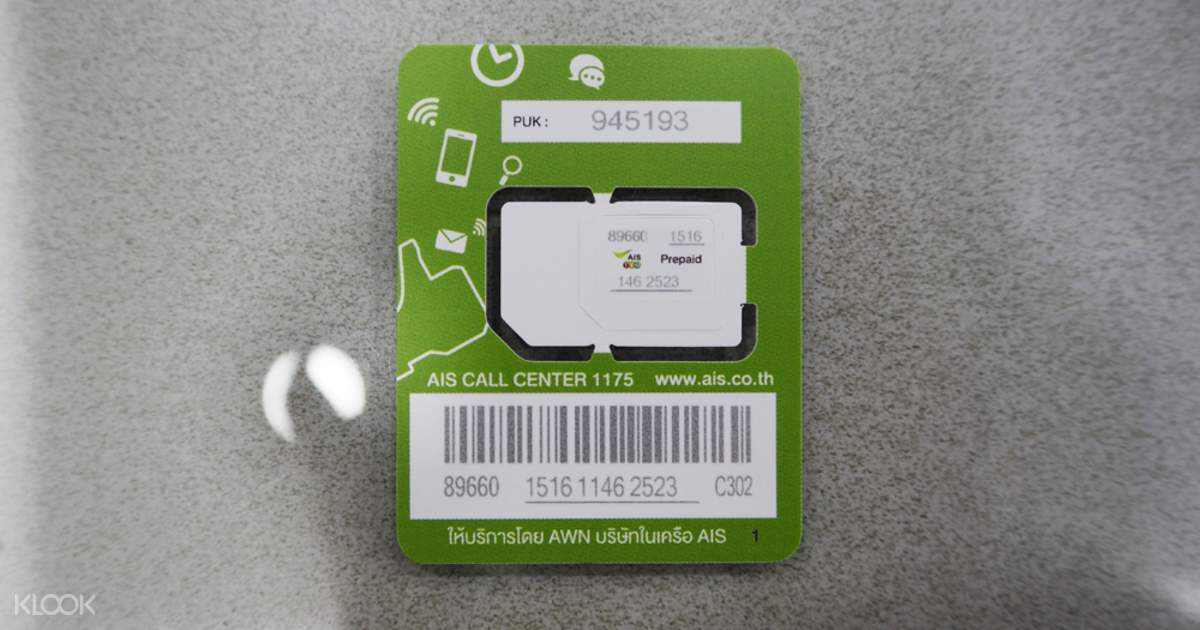 3G/4G SIM Card (KBV Pick Up) for Thailand - Klook