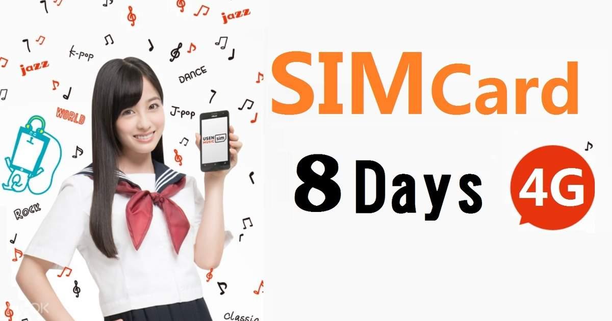 4G Data Japan Prepaid SIM card (JP Pick Up) - Klook