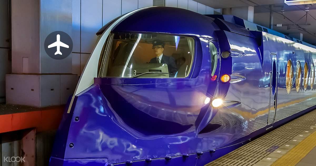 Nankai Line Airport Express - Kanku Tokuwari Rapi:T Ticket