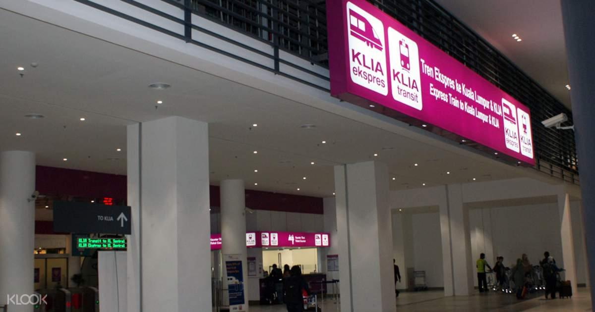 ตั๋วรถไฟ KLIA Ekspres (Kuala Lumpur Airport Express